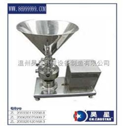 CM18混合機,昊星高剪切膠體磨,優質高效乳化泵