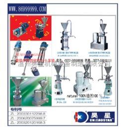 W140Ac-2管線式研磨泵 膠體磨 新型膠磨機