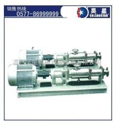 W2500乳品设备,螺杆浓浆泵,优质螺杆泵
