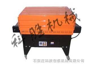 4525热收缩机