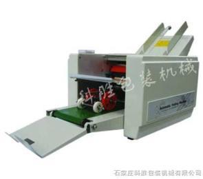 DZ-9 自動折紙機