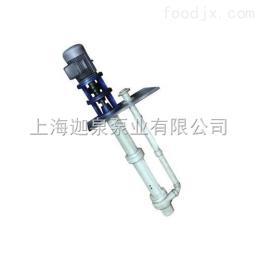 FYS型耐腐蚀液下泵型号