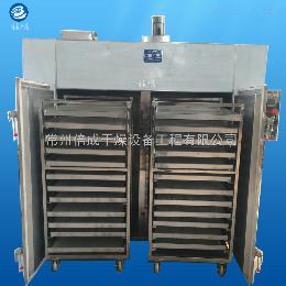 天麻专用烘干机 天麻专用热风循环烘箱 干燥箱设备