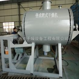 磷酸鐵鋰干燥機