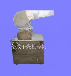 袋泡茶粉碎機 紅茶綠茶多功能粗碎機 茶葉粉碎設備