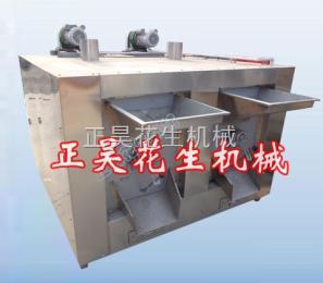 ZH-JXZH-2型电热烘烤炉(两桶炉)/两桶烤炉/烘烤设备