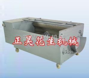 ZH-JX多用清洗机/大姜清洗机/花生果清洗机/清洗机设备