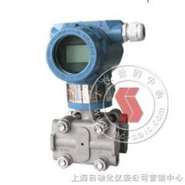 3151GP0A22SM11B1EI3151 壓力變送器