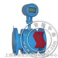 LDCK-40电磁流量计