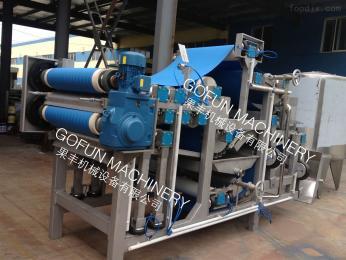 GFM-BP带式榨汁机