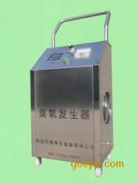 DJ-G移動式臭氧發生器