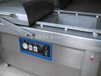 FH大米成型下凹真空包装机厂家