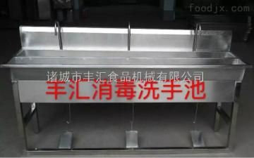 FH-3豐匯制作-腳踏式消毒*洗手池