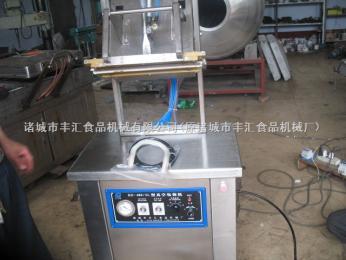 液体真空液体专用真空包装机