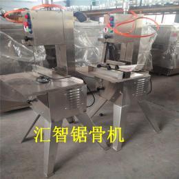 hz-280羊排不銹鋼立式鋸骨機