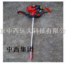 KH77-KHT-50CC動力(汽油)土壤采樣器