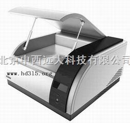cz353240xrROHS检测仪/X荧光光谱分析仪/能量色散X射线荧光光谱仪
