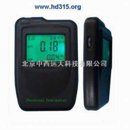 cz260285xr輻射類/放射性檢測儀/(X,γ,硬β)輻射個人劑量當量(率)報警儀