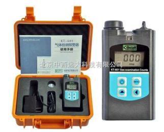 M375847有毒气体报警器(硫化氢)