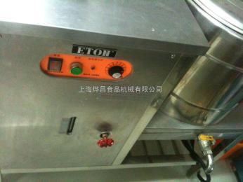 09A全自动豆浆机价格