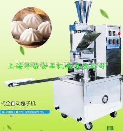小杨生煎包子机专用机/永和豆浆包子机/无锡汤包包子机/包子机厂家直销