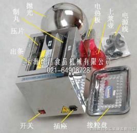 中藥制丸機 小型藥圓機