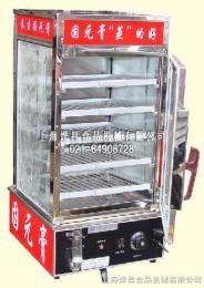 固元膏蒸箱/家庭使用蒸箱