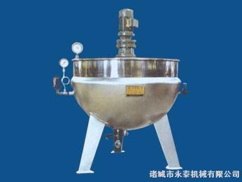 500L立式搅拌夹层锅(不锈钢)