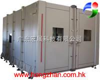 HZ武汉步入式恒温恒湿室_武汉大型恒温恒湿试验室