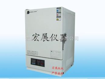 HZ南京热风循环高温试验箱_南京高温试验箱_南京工业烤箱