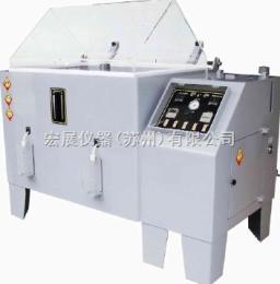 SH昆山盐水喷雾试验箱_温州盐水腐蚀试验箱