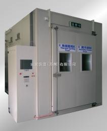 HP太仓zui好的步入式恒温恒湿试验室