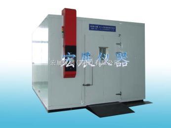 HZEspec步入式恒温恒湿试验室