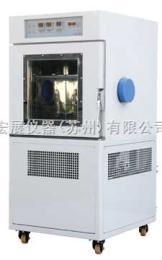 HP南通温湿度检定箱_南通环境老化试验箱