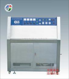 Q8荧光紫外灯老化试验箱