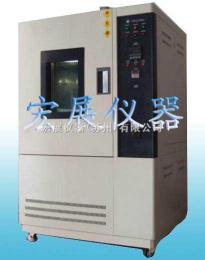 CY-6361马鞍山汽车车灯粉尘寿命试验机