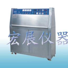 Q8Q8/UV紫外光加速老化试验机/紫外灯耐侯试验箱/荧光紫外灯UVB313/UVA340/UVC351
