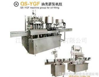 调味品灌装机械 自动灌装机械 油剂灌装机械