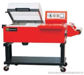 FM5540 二合一熱收縮包裝機