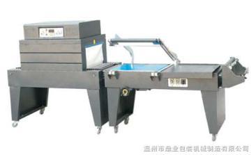 BS-A450 FQL-450A 熱收縮包裝機 半自動L型封切機