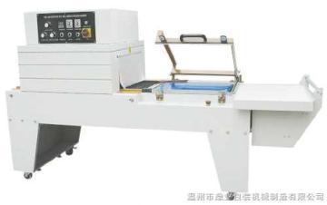 FQS-450連續式封切熱收縮包裝機