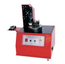 TDY-380B 台式电动油墨印码机