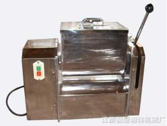 CH10/50槽形混合机CH10/50槽形混合机