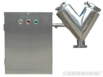 V0.008/0.01V型混合机V0.008/0.01V型混合机