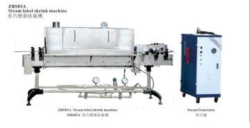 ZBS83A 蒸汽標簽收縮機