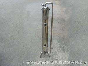 1T/H钠离子过滤器(水处理设备)