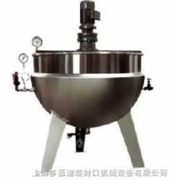 100L立式夹层锅