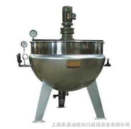 立式夹层锅 蒸汽夹层锅 夹层锅