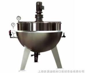 600L立式蒸汽夹层锅-蒸汽加热搅拌夹层锅