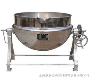 固定式夹层锅(蒸汽夹层锅)立式夹层锅